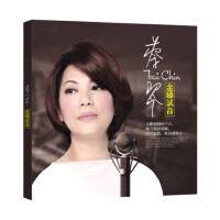 正版蔡琴cd专辑 新歌+精选 经典老歌发烧碟黑胶唱片 汽车载cd碟片