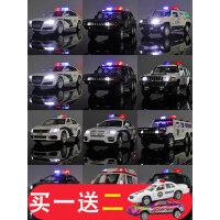 警车玩具小汽车模型仿真合金救护车玩具警察车男孩儿童110玩具车