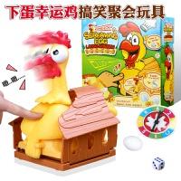 整蛊聚会创意恶搞怪下蛋鸡玩具亲子游戏惨叫幸运鸡有声玩具 1111-85幸运搞怪鸡 均码