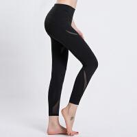 2017秋季新款女士运动裤黑色健身专业瑜伽长裤网纱性感紧身束腿裤 黑色