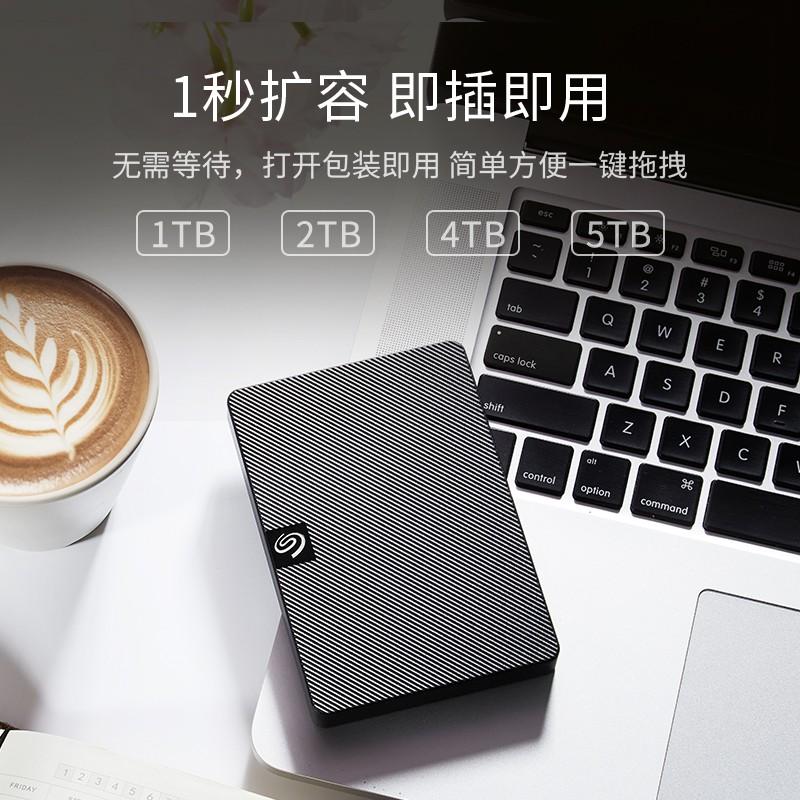 希捷(seagate)Expansion 新睿翼500G / 1T / 2T / 4T 黑钻版USB3.0 2.5英寸 移动硬盘 经典黑500GB /1TB/ 2TB/ 4TB (STEA1000400)