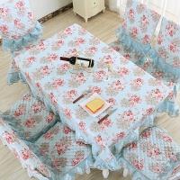 桌布餐椅套田园蕾丝餐桌布布艺台布餐椅垫椅套坐垫套装家用椅子垫