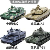 遥控坦克儿童充电动履带式可发射对战坦克越野车模型男孩玩具