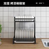 厨房置物架不锈钢晾放碗筷盘子刀菜板收纳盒落地家用品沥水碗碟架