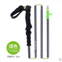 坚固耐磨便携超轻铝合金徒步行走杖越野登山杖外锁折叠伸缩户外直柄手杖