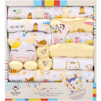 班杰威尔 新款纯棉初生婴儿衣服秋冬装新生儿礼盒母婴用品满月宝宝套装 加厚小彩牛