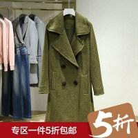 毛呢大衣女2017冬装新款 翻领中长款纯色双排扣休闲宽松呢子外套