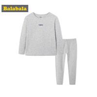 巴拉巴拉男童儿童内衣套装秋衣秋裤中大童睡衣保暖长袖棉质家居服