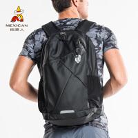 【变5官方授权】稻草人户外双肩包男背包运动包大容量旅行登山包