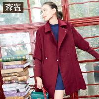 【尾品价422】森宿长款呢大衣冬装女文艺知性大衣翻领罗纹长袖保暖毛呢外套