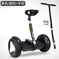 智能电动平衡车双轮智能体感带扶杆思维车代步越野儿童两轮车 36V