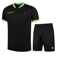 KELME卡尔美 K15Z225 足球裁判服套装 专业纯色足球比赛裁判球衣 短袖足球运动套装