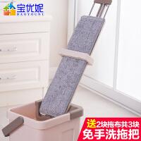 宝优妮平板拖把大号家用平推拖把旋转木地板夹毛巾可拆洗拖送拖布