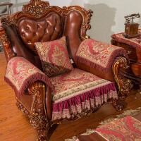 四季布艺沙发垫欧式裙摆沙发罩客厅美式沙发套皮沙发坐垫