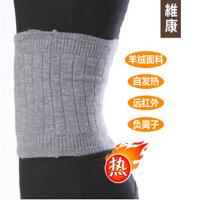 竹炭护腰带 羊绒自发热护腰 磁疗腰肌劳损 治疗腰椎间盘保暖护带