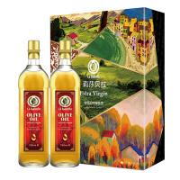 西班牙进口 莉莎贝拉 特级初榨橄榄油 750ml*2 精装礼盒