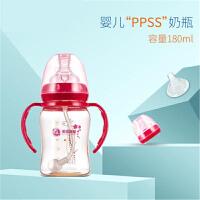 宽口径ppsu奶瓶 宝宝奶瓶带吸管手柄婴儿奶瓶g8u