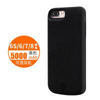 苹果iPhone6/7/8 Plus背夹充电宝夹背电池手机充电壳薄 4.7英寸小屏5000毫安【黑色 带音频】