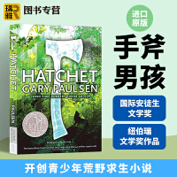 正版 英文原版小说 Hatchet 手斧男孩短斧 青少年荒野求生 Gary Paulsen纽伯瑞 儿童文学故事小说 英