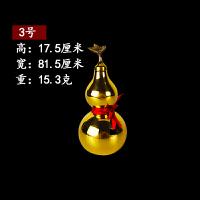 八卦有盖纯铜葫芦 福禄促姻缘客厅办公室风水吉祥物摆件法器礼物