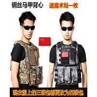 特种兵战术背心迷彩马甲cs野战装备加厚防弹防刺服