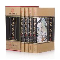 中华茶道 茶经茶艺茶文化书籍 精装16开4册 线装书局 **598元