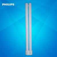 飞利浦插拔管 18W24W36W55W四针2G11节能灯管H管单端针式插拔管