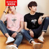EASZin逸纯印品 高档男装莫代尔短袖T恤 韩版修身大象印花圆领体恤衫