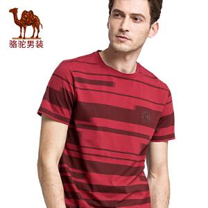 骆驼男装 夏季新款圆领条纹休闲修身微弹男青年短袖T恤衫
