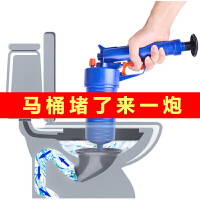 通下水道管道地漏便马桶疏通器厕所一炮通堵塞高压力工具家用