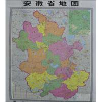 安徽省地图(竖版,全新升级版)