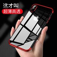 iPhone X手机壳苹果X新款iPoneX硅胶软壳ipx全包防摔超薄潮牌8X男