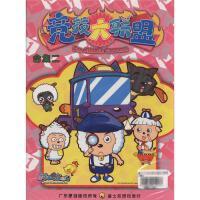 喜羊羊与灰太狼-竞技大联盟-合集二(5碟装DVD)( 货号:779914040)