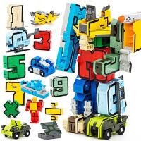 机器人战队全套拼装玩具男孩子儿童礼物字母恐龙数字变形金刚