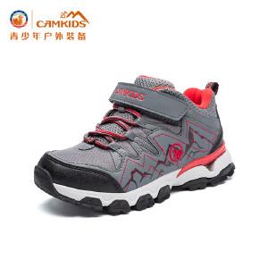 CAMKIDS男童鞋2017冬季新款加绒户外儿童登山鞋运动鞋耐磨