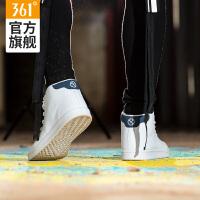 361男鞋高帮运动板鞋秋季篮球鞋361度冬季休闲小白鞋男blazer板鞋