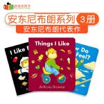 #小猩猩系列 I Like Books how do you feel 安东尼布朗 幽默风趣的故事情商 英语英文原版绘