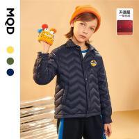 【2件3.5折后价:245】MQD童装男童羽绒服21冬新款儿童轻柔衬衫远红外保