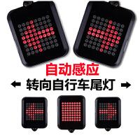 智能感应自行车尾灯 刹车转向尾灯激光镭射山地车配件LED警示灯单 0100智能刹车转向警示尾灯