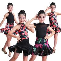 儿童拉丁舞蹈服装形体舞蹈练功服演出服考级服装女