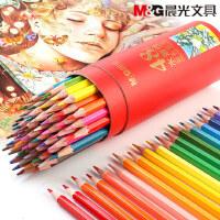 晨光彩色铅笔24色彩铅绘画水溶性套装专业画笔彩笔儿童幼儿园72色手绘初学者36色