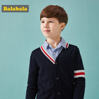 巴拉巴拉男童毛衣套头秋装2018新款儿童韩版针织衫中大童V领开衫