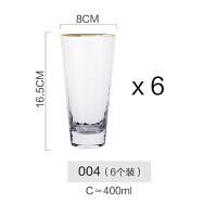 日式金边锤目纹玻璃杯水杯喝茶杯酒杯果汁杯饮料杯子套装SN7258