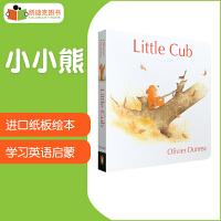 【11.11狂欢钜惠】美国进口《学校图书馆期刊》和《出版人周刊》杂志联合推荐 Little Cub 小小熊纸板大大熊和小小熊绘本前传