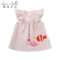 戴维贝拉夏季新款女童连衣裙宝宝卡通裙子DBM10577