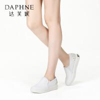 【限时2件2折】Daphne/达芙妮 旗下女鞋春季中跟女单鞋金属装饰黑色平跟单鞋