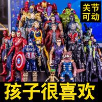 漫威DC复仇者联盟蜘蛛侠蝙蝠侠超人美国队长钢铁侠手办模型玩具