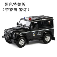 越野路虎卫士警车版三开门充电遥控车模玩具 警车版黑色 标配