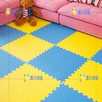 宝宝爬行垫加厚儿童卧室超大号地垫家用婴儿爬爬垫客厅游戏毯