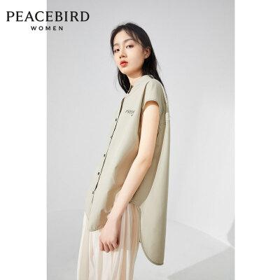 太平鸟时尚廓形衬衫女2020夏季新款单排扣韩版无袖衬衫A1CA92438 A1CA92438